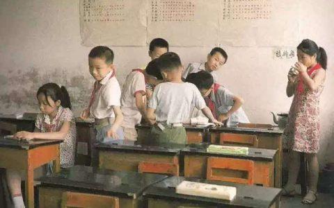 36年前,日本摄影师镜头下的中国孩子们