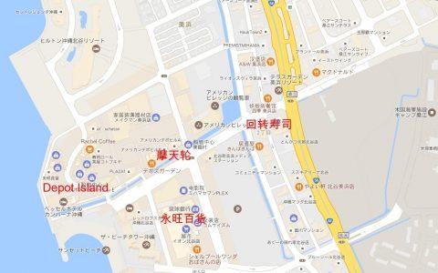 在冲绳,看着地图去购物!
