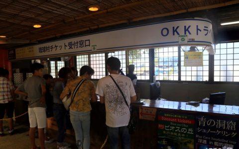 探秘琉球村,感受原味冲绳民俗文化!
