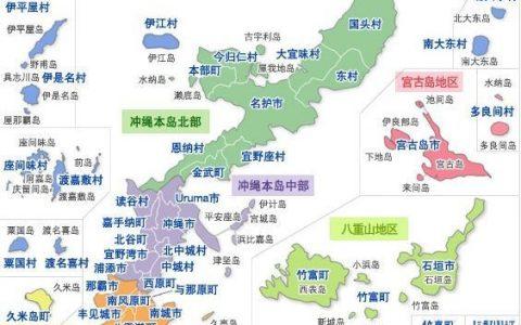 日本冲绳区域分布