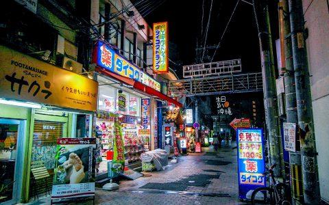 冲绳CP值最高的药妆店&24小时营业超市UNION