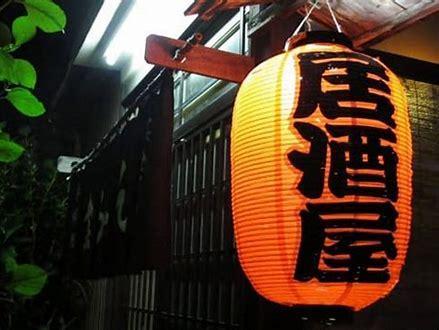 想知道日本的「居酒屋」喝些什么吗?-- 谈谈居酒屋的酒水饮料