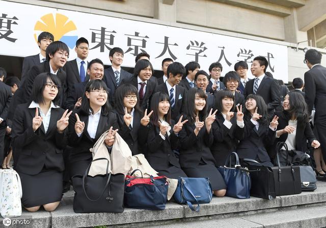 想考上东京大学?你需要具备这些能力