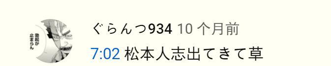 """日本网友喜欢说""""草""""?别着急,他们可没有骂人"""