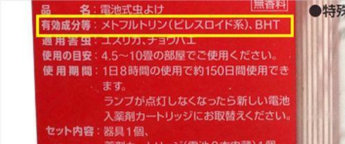 """""""赛先生""""有话说,盘点那些疑似智商税的日本网红商品"""
