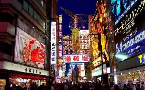 日本大阪的消费水平