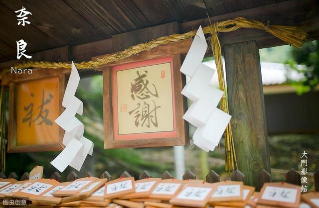 大唐之镜——奈良