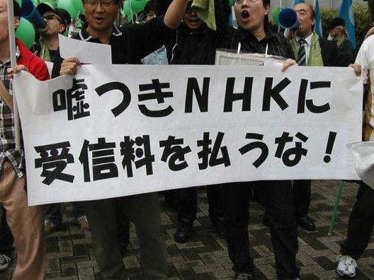 NHK真的是上门收费的土匪吗