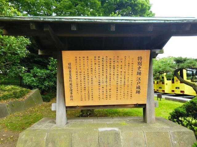 同样是皇帝,日本天皇的东京皇居却与我们的故宫截然不同