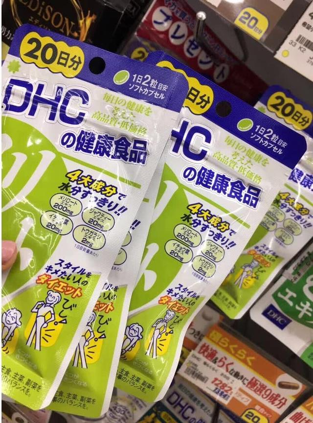 日本药妆店健康美颜必买十大商品