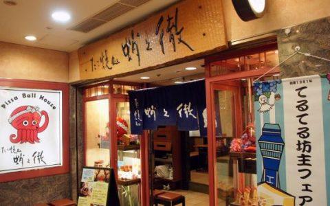 大阪钱少好吃态度还好的5星餐厅