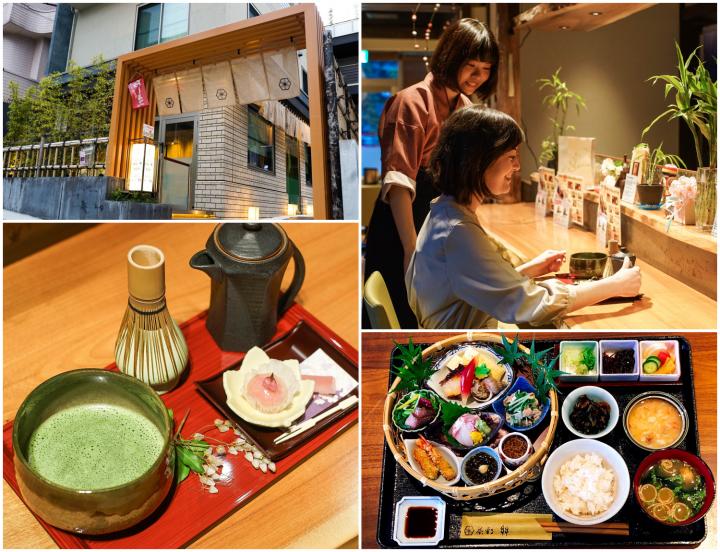 【东京・六本木】来日式咖啡馆【茶彩 丝】,品尝正宗的抹茶与日式料理!