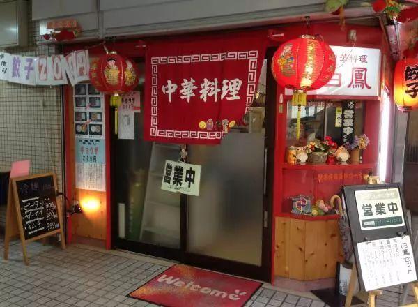 """日本的""""中华料理""""≠""""中国料理"""""""