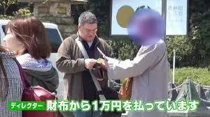 东京街头卖护身符、佛珠的假和尚又出现了!专门挑外国人下手