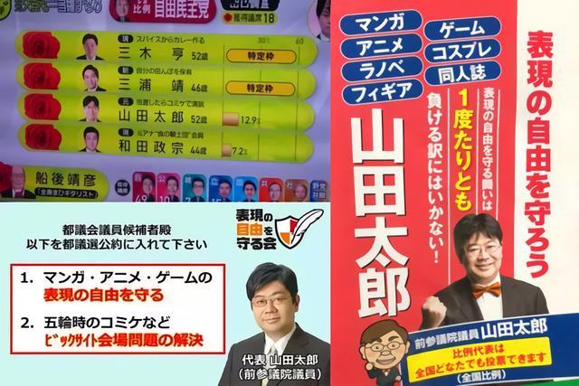 日本动漫即将迎来不打码时代,国内引进日漫是否会遭遇影响?