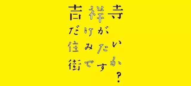 """「逛东京」这个""""寺""""稳守东京最想居住地No.1,你来了也不想走"""