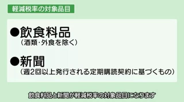日本消费税即将上涨到10%,对我们有影响吗?