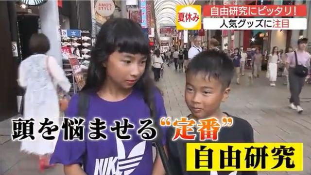 日本孩子的暑假,为何成了妈妈们的地狱时间