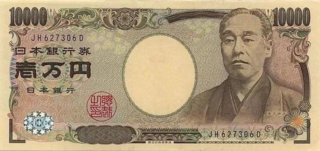 他是日本最大面值纸币上的人物,被称为日本的伏尔泰