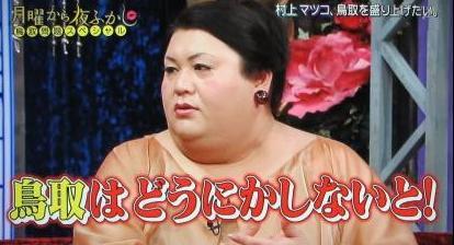 """在日本是""""铁打不动的不受欢迎县"""",却为何成为海外游客的最爱?"""