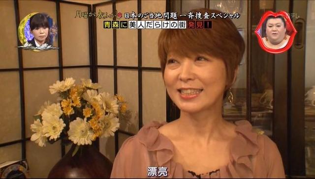 日本沙雕综艺节目—《月曜夜未央》