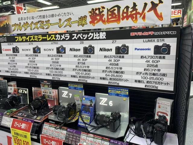 在日本买相机为何比中国还贵?