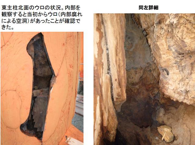 """日本120年历史的""""铁路联络船""""如今只剩下这一班"""
