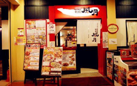 大阪好吃到尖叫的8大人气平价美食