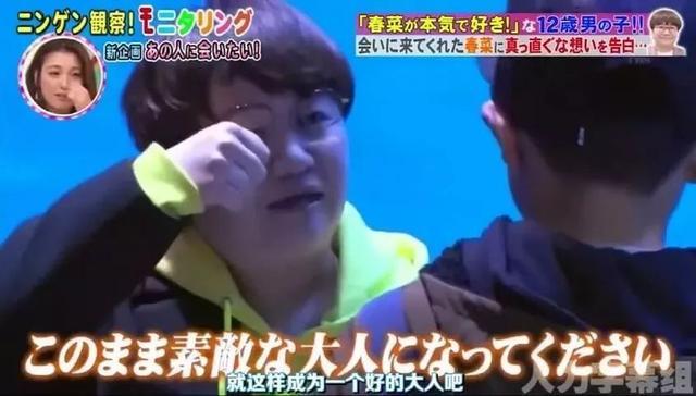 在日本,谈恋爱从来都不是一件偷偷摸摸的事情