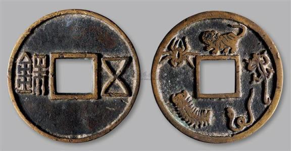 钱钱钱,快来看日本国的钱长什么样!——日本货币1