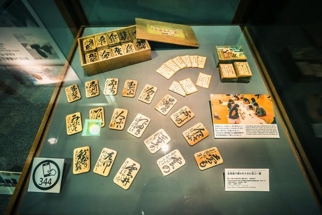 日本重要的历史建筑,开拓时代的红砖楼,游客:怎么和青岛那么像