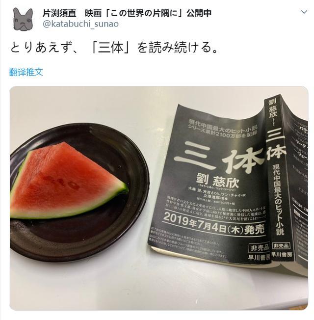 """网友吐槽:日本人为了""""炫富""""真是用心良苦"""