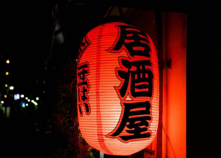 到日本一定要体验的居酒屋文化