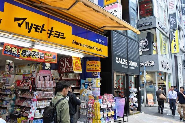 """行业竞争太激烈,日本药妆店开始""""抱团"""""""