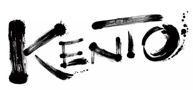 """出海如何""""随俗""""?大咖眼中的日本本地化秘诀"""