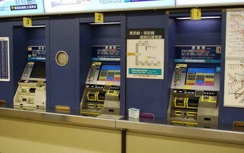 来日本旅游一定要知道的各种通票