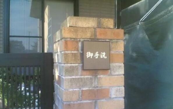 """中国古代文献为什么把丰臣秀吉的名字误记成""""平秀吉""""?"""