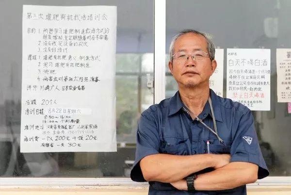 73岁的日本老人,赔钱20万,也要来中国当农民