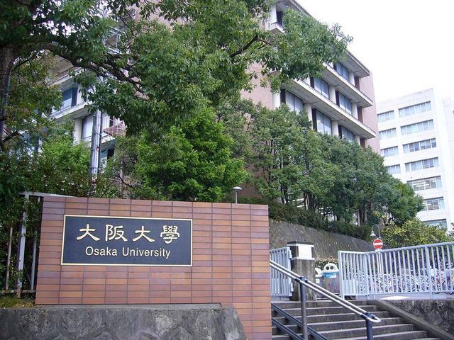 日本留学,国公私立大学的平均学费是多少?