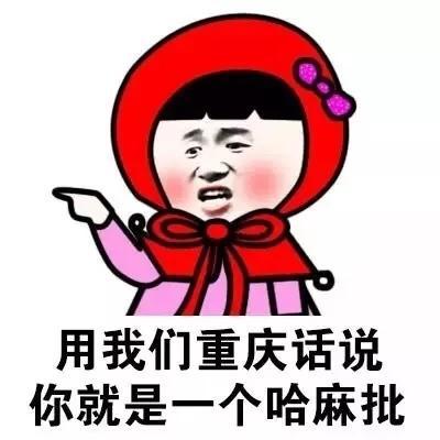 日本人学中文,会比中国人学日语更难吗?