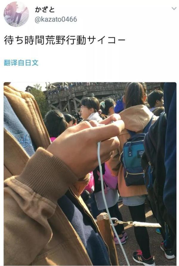 在国内被疯狂吐槽的网易,如何一步步接管了日本手游市场