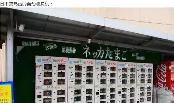 一个在日华人的感受:在日本生活是什么感觉?