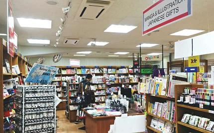 旅行日本者必访的4间日本老字号连锁书店