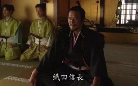 本能寺之变,两小时改变日本历史