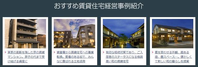 在日本,你可以一辈子租房
