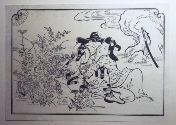 日本浮世绘是如何诞生的?这篇超有趣的设计史告诉你