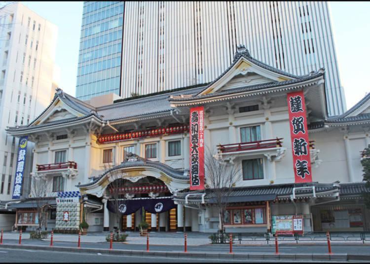 歌舞伎座附近地区