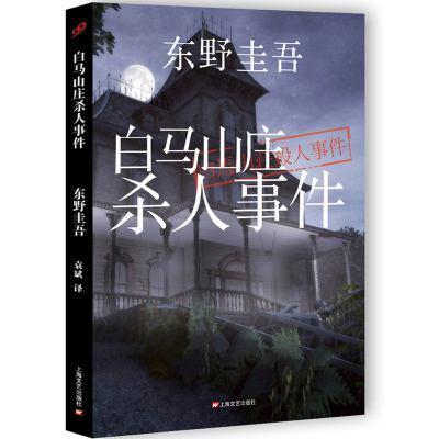 村上春树、川端康成、东野圭吾,为何日本文学能在中国流行?