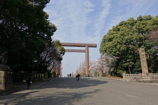 ***神社是怎样被日本官方搞臭的