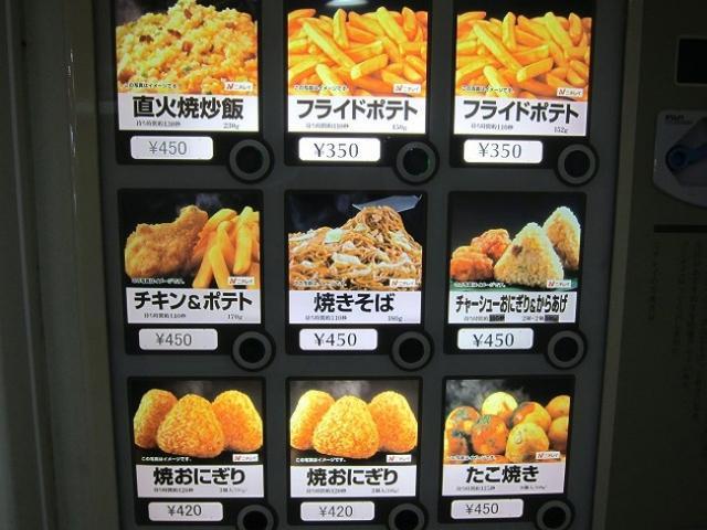 来自日本的11件令人惊叹的东西
